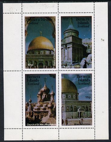 Bernera 1979 Jerusalem perf  set of 4 values (10p to 75p) unmounted mint