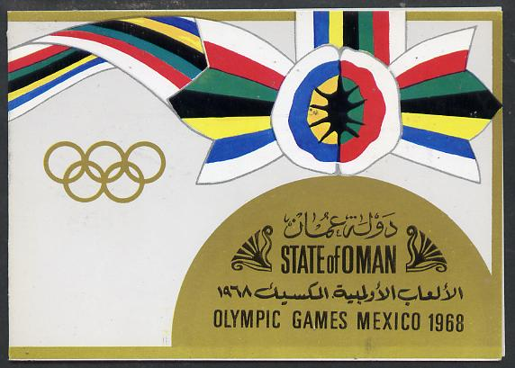 Oman 1968 Olympic Games 100B showing winners' medal embossed in gold foil in limited edition presentation folder unmounted mint