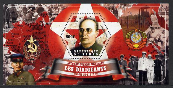 Chad 2014 Leaders in WW2 - USSR - Lavrenti  Beria perf s/sheet containing one hexagonal shaped value unmounted mint