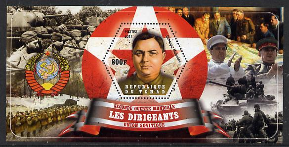 Chad 2014 Leaders in WW2 - USSR - Gueorgui Malenkov perf s/sheet containing one hexagonal shaped value unmounted mint