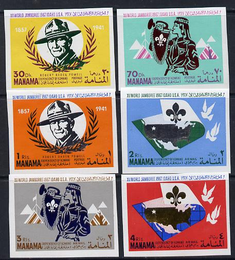 Manama 1967 Scouts imperf set of 6 (Mi 31-36B) unmounted mint