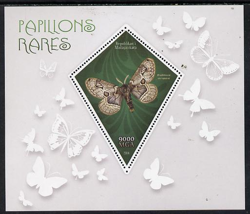 Madagascar 2014 Rare Butterflies perf deluxe sheet containing one diamond shaped value unmounted mint