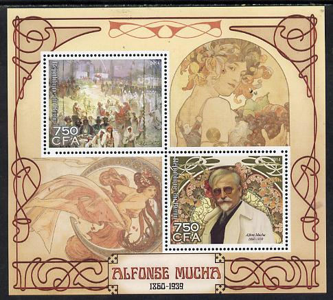 Benin 2014 Alfonse Mucha perf sheetlet containing 2 values unmounted mint