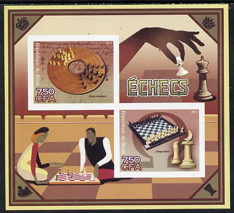 Benin 2014 Chess imperf sheetlet containing 2 values unmounted mint
