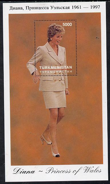 Turkmenistan 1997 Diana, Princess of Wales #7 perf deluxe sheet unmounted mint