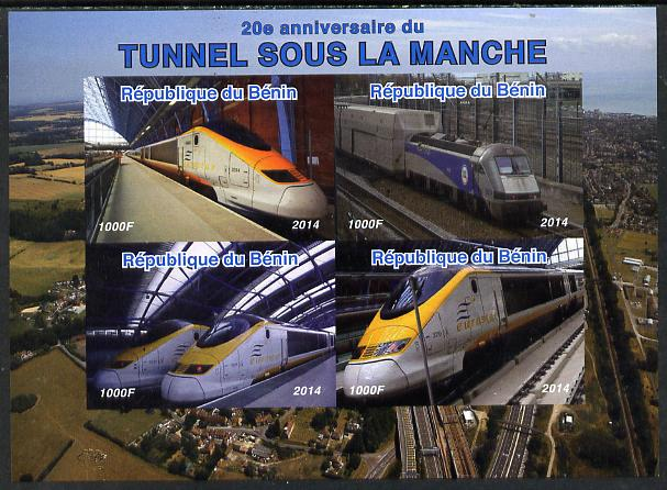 Benin 2014 20th Anniversary of Channel Tunnel imperf sheetlet containing 4 values unmounted mint. Note this item is privately produced and is offered purely on its thematic appeal