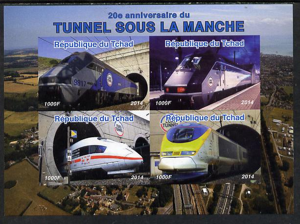 Chad 2014 20th Anniversary of Channel Tunnel imperf sheetlet containing 4 values unmounted mint. Note this item is privately produced and is offered purely on its thematic appeal. .