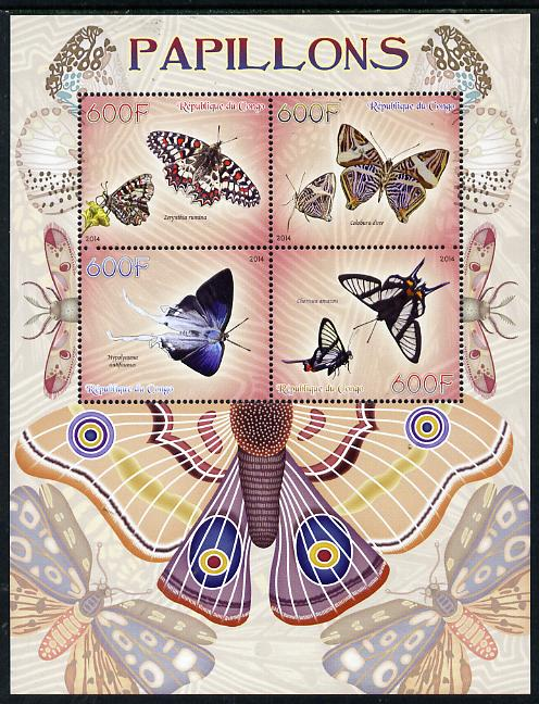 Congo 2014 Butterflies perf sheetlet containing 4 values unmounted mint