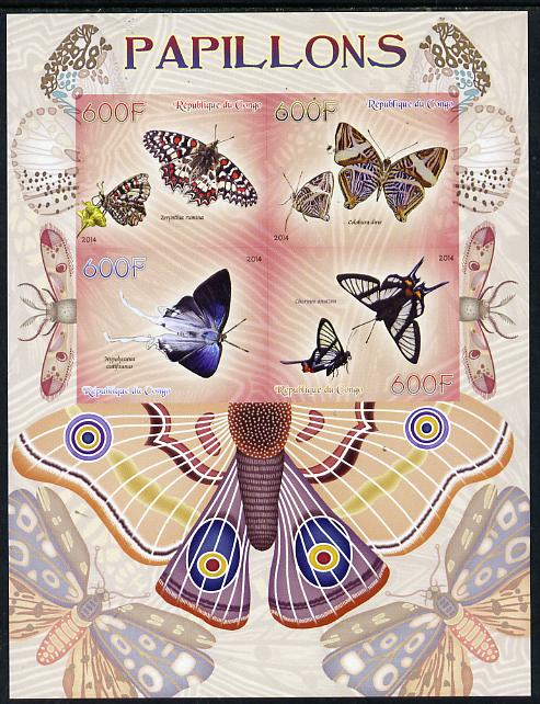 Congo 2014 Butterflies imperf sheetlet containing 4 values unmounted mint