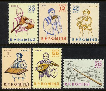 Rumania 1961 Musicians set of 6 unmounted mint, SG 2876-81, Mi 1997-2002*