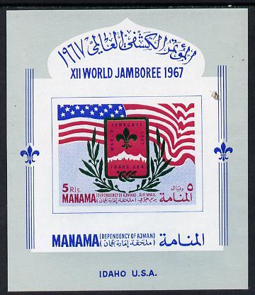 Manama 1967 Scouts imperf m/sheet unmounted mint (Mi BL 1)