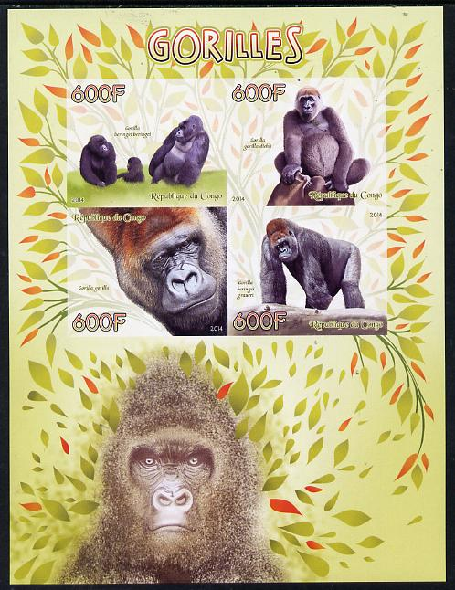 Congo 2014 Gorillals imperf sheetlet containing 4 values unmounted mint