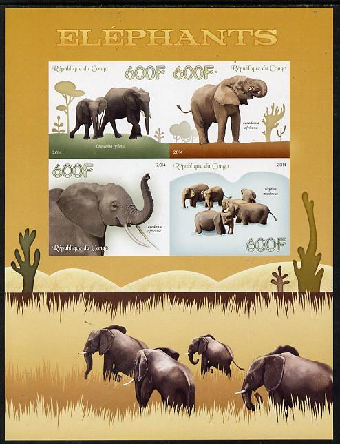 Congo 2014 Elephants imperf sheetlet containing 4 values unmounted mint