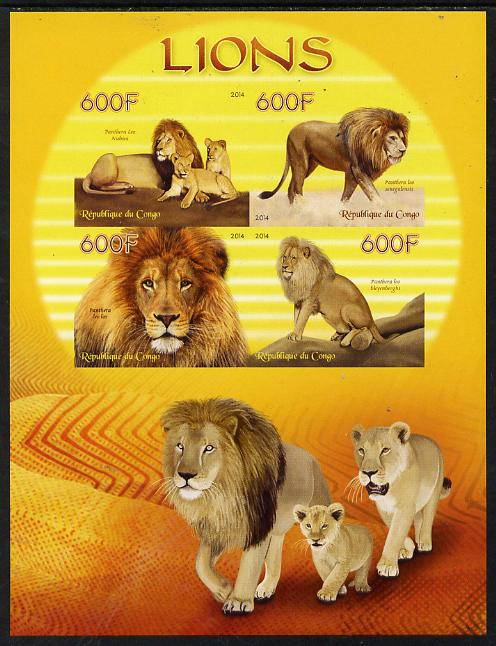Congo 2014 Lions imperf sheetlet containing 4 values unmounted mint