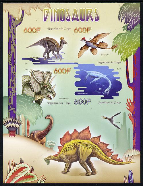 Congo 2014 Dinosaurs imperf sheetlet containing 4 values unmounted mint