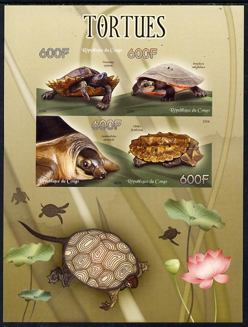 Congo 2014 Turtles imperf sheetlet containing 4 values unmounted mint