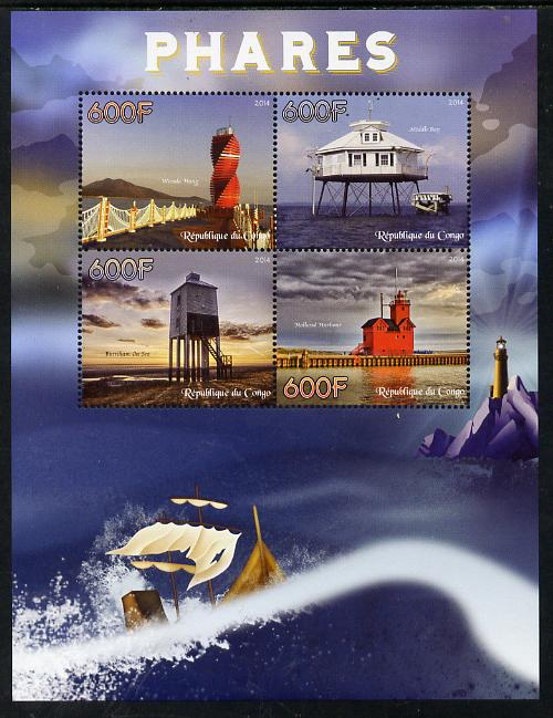 Congo 2014 Lighthouses perf sheetlet containing 4 values unmounted mint