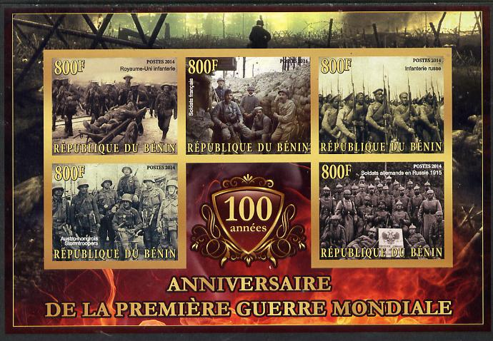 Benin 2014 Centenary of Start of WW1 imperf sheetlet containing five values unmounted mint