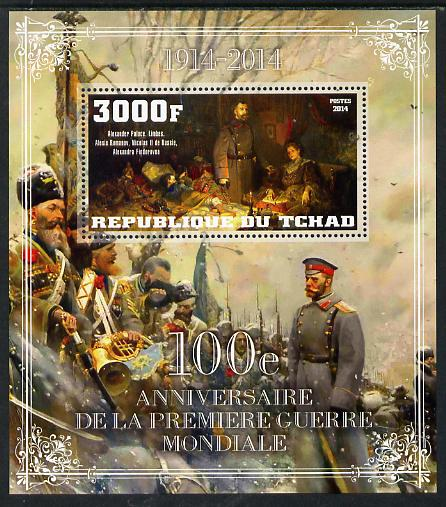 Chad 2014 Centenary of Start of WW1 #1 perf deluxe sheet containing one value unmounted mint