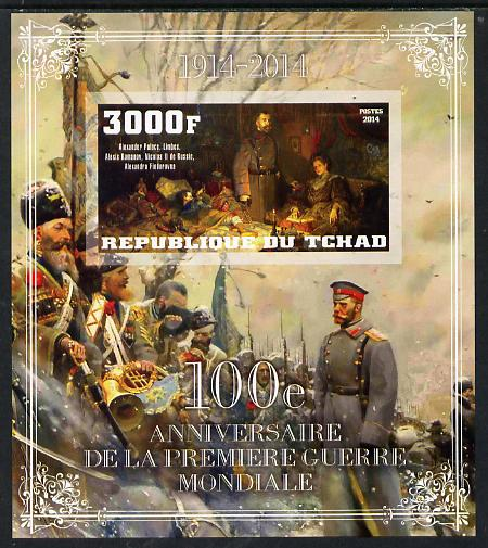 Chad 2014 Centenary of Start of WW1 #1 imperf deluxe sheet containing one value unmounted mint