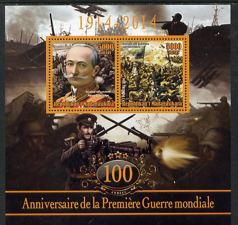 Madagascar 2014 Centenary of Start of WW1 #4 perf sheetlet containing two values unmounted mint