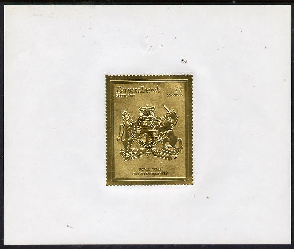 Bernera 1982 Royal Arms \A38 Charles II embossed in 22k gold foil self-adhesive proof unmounted mint