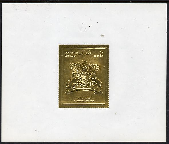 Bernera 1982 Royal Arms \A38 William IV embossed in 22k gold foil self-adhesive proof unmounted mint