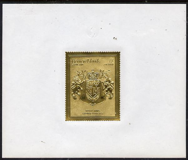 Bernera 1982 Royal Arms \A38 George I embossed in 22k gold foil self-adhesive proof unmounted mint