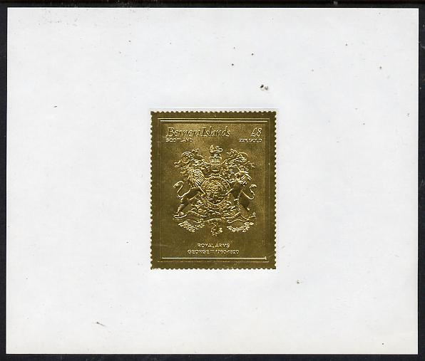 Bernera 1982 Royal Arms \A38 George III embossed in 22k gold foil self-adhesive proof unmounted mint