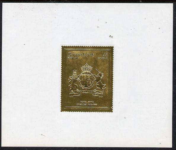 Bernera 1982 Royal Arms \A38 Charles I embossed in 22k gold foil self-adhesive proof unmounted mint