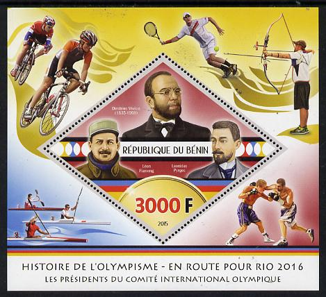Benin 2015 Olympic History on Route to Rio 2016 #2 perf deluxe sheet containing one diamond shaped value unmounted mint