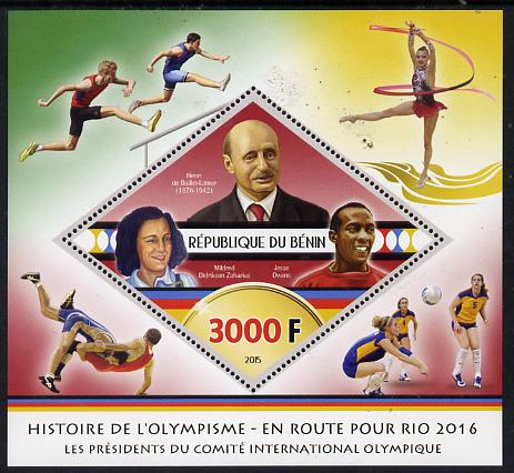 Benin 2015 Olympic History on Route to Rio 2016 #4 perf deluxe sheet containing one diamond shaped value unmounted mint
