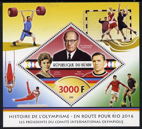 Benin 2015 Olympic History on Route to Rio 2016 #5 perf deluxe sheet containing one diamond shaped value unmounted mint