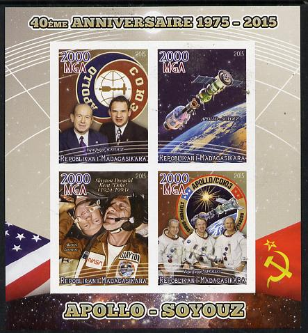Madagascar 2015 40th Anniversary of Apollo-Soyuz Link-up imperf sheetlet containing 4 values unmounted mint