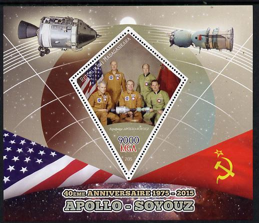 Madagascar 2015 40th Anniversary of Apollo-Soyuz Link-up perf deluxe sheet containing one diamond shaped value unmounted mint