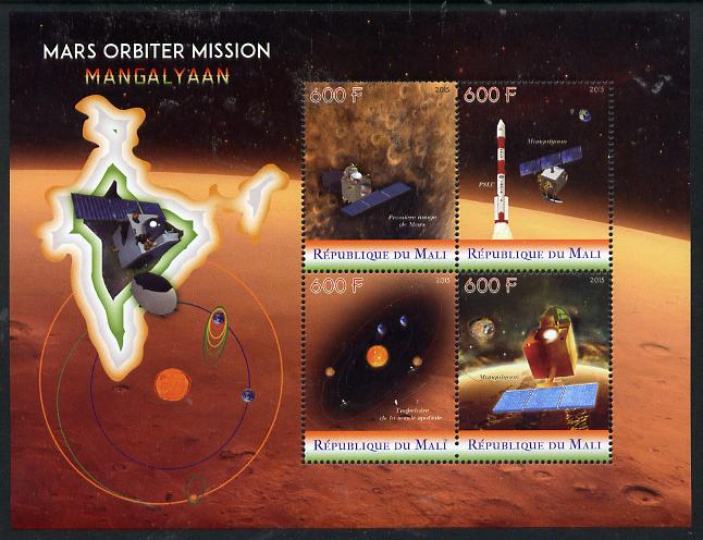 Mali 2015 Mars Orbiter Mission perf sheetlet containing set of 4 unmounted mint