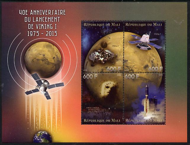 Mali 2015 40th Anniversary of Viking 1 Landing on Mars perf sheetlet containing set of 4 unmounted mint