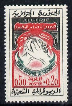 Algeria 1963 National Solidarity Fund unmounted mint SG 410*