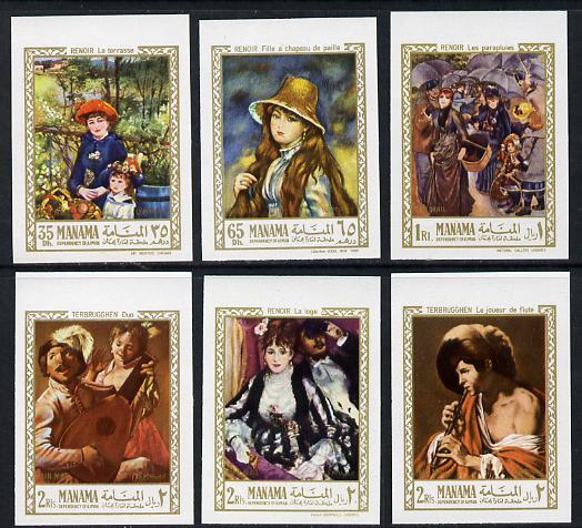 Manama 1967 Paintings by Renoir imperf set of 6 unmounted mint (Mi 56-61B)