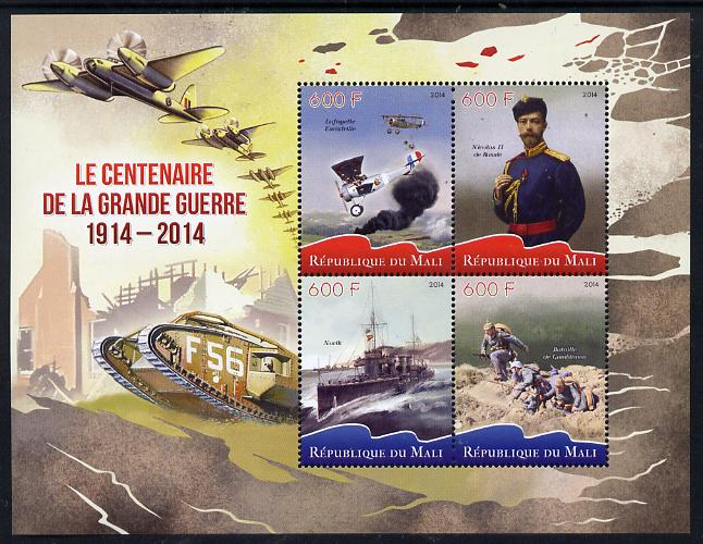 Mali 2015 Centenary of start of First World War perf sheetlet containing set of 4 unmounted mint