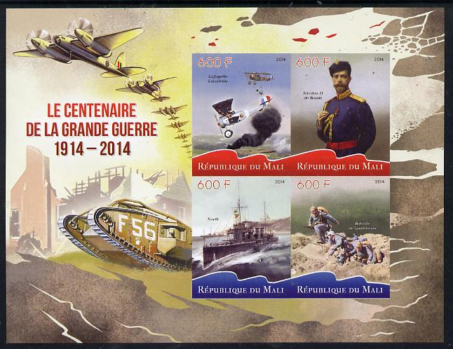 Mali 2015 Centenary of start of First World War imperf sheetlet containing set of 4 unmounted mint