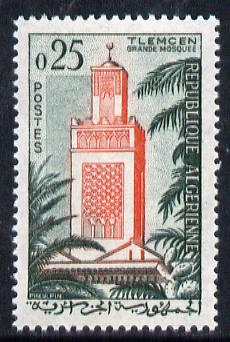 Algeria 1962 Mosque 25c (from Tourism series) unmounted mint Yv 366*