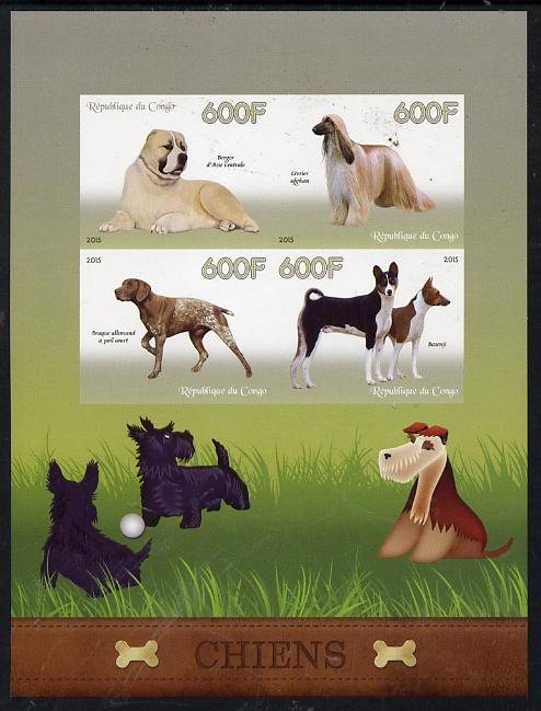 Congo 2015 Dogs imperf sheetlet ccontaining set of 4 unmounted mint
