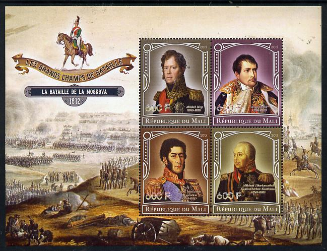 Mali 2015 Great Military Leaders - Battle of Moskova 1812 perf sheetlet containing set of 4 unmounted mint