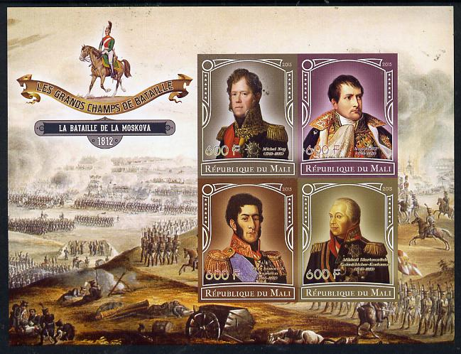 Mali 2015 Great Military Leaders - Battle of Moskova 1812 imperf sheetlet containing set of 4 unmounted mint