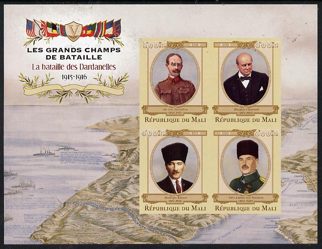Mali 2015 Great Military Leaders - Battle of the Dardanelle 1915-16 imperf sheetlet containing set of 4 unmounted mint