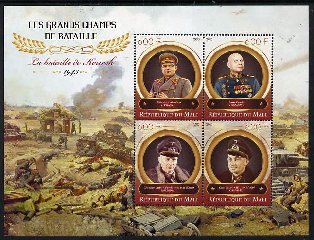 Mali 2015 Great Military Leaders - Battle of Koursk 1943 perf sheetlet containing set of 4 unmounted mint