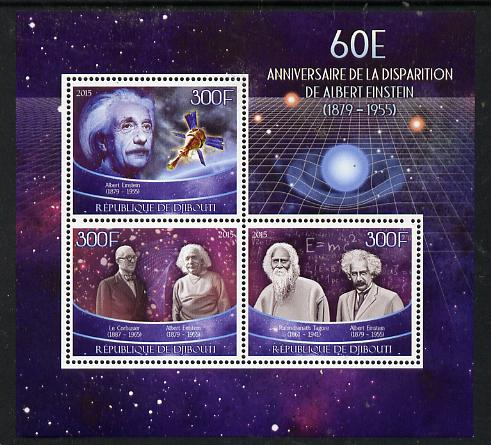 Djibouti 2015 60th Death Anniversay of Albert Einstein perf sheetlet containing set of 3 unmounted mint
