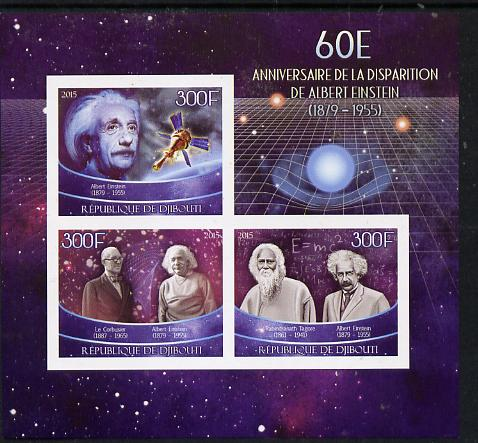 Djibouti 2015 60th Death Anniversay of Albert Einstein imperf sheetlet containing set of 3 unmounted mint