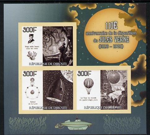 Djibouti 2015 110th Death Anniversay of Jules Verne imperf sheetlet containing set of 3 unmounted mint